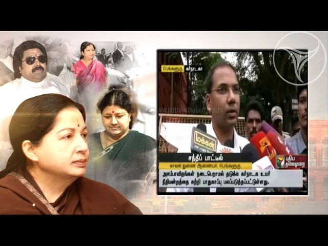 Extensive security arrangements ahead of the ruling in Jayalalithaa's case