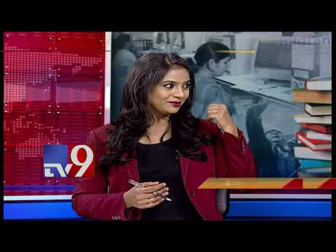 NEET 2018 : Sri Chaitanya continues winning streak! || Career plus - TV9