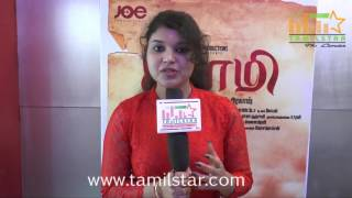Anu Krishna At Ilami Movie Team Interview