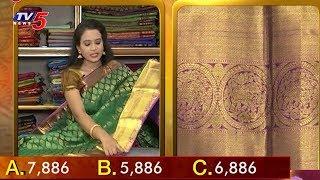 ఫోన్ కొట్టు చీర పట్టు | Latest Trending Sarees | Snehitha | 16-07-2018