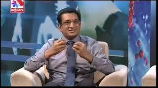Aarokiyam - Medical Interview (30-03- 2020) |  கொரோனா கூறும் சட்டம்