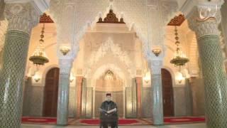 سورة الفاتحة برواية ورش عن نافع القارئ الشيخ عبد الكريم الدغوش