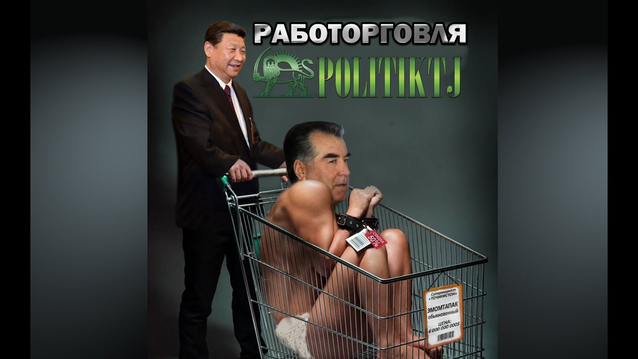 Прикол секс таджикский худжанд 11 фотография