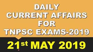 tnpsc current affairs - 21st May(2019) | kannaadikalvi