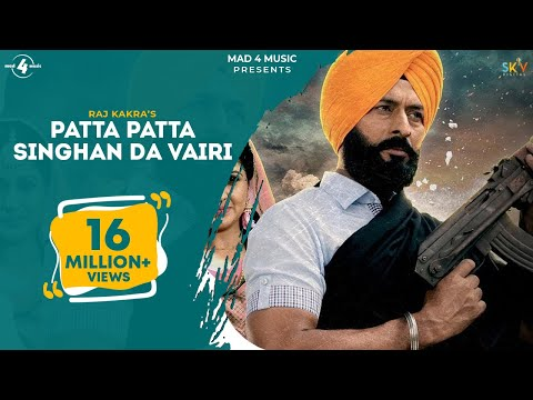New Punjabi Movie 2015 | PATTA PATTA SINGHAN DA VAIRI | Raj Kakra Jonita Doda | Punjabi Movie 2015