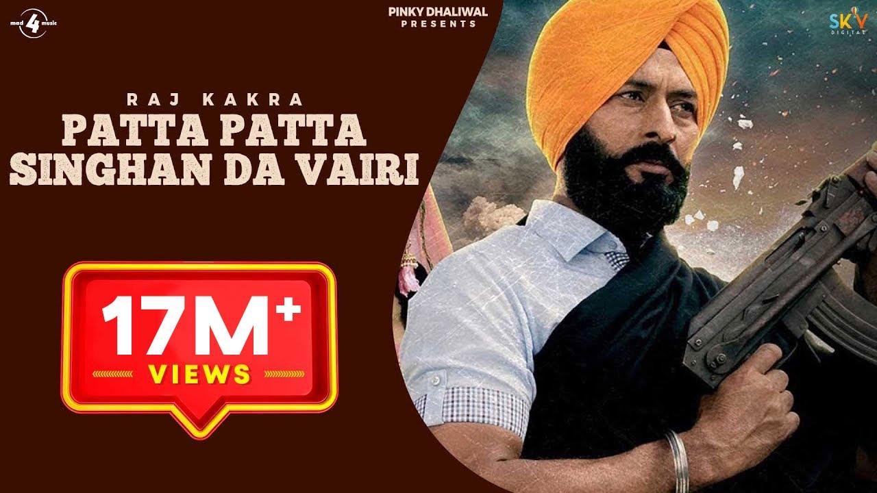 Patta Patta Singhan da Vairi (2015) [Punjabi] DM - Raj Kakra, Jonita Doda
