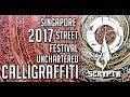 Singapore Street Festival 2017 Calligraffiti