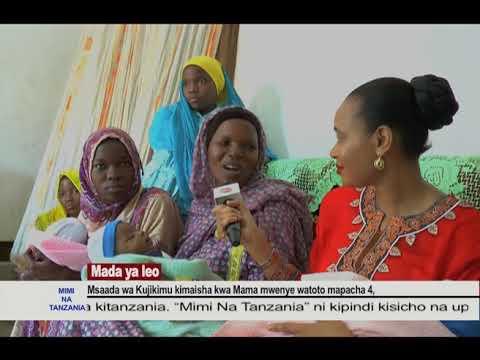 Mimi na Tanzania : Watoto Wanne Mapacha - 20.08.2017