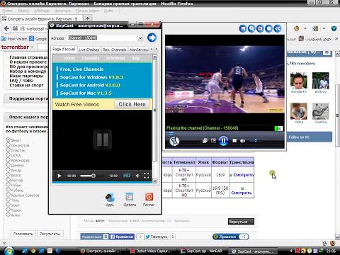 شاهد جميع المباريات مجانا 2014 على برنامج SOPCAST