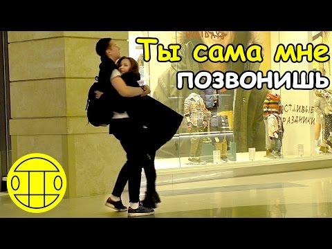Грибы - Велик Пикап Пранк