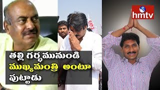 JC Diwakar Reddy Satires on Pawan Kalyan and YS Jagan  | hmtv