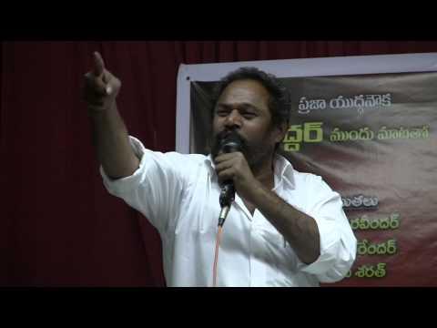 Jai Kottu Telangana Audio CD release by Premraj 16