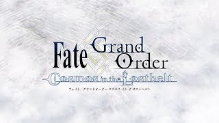 Fate/Grand Order【第2部】-Cosmos in the Lostbelt- PV