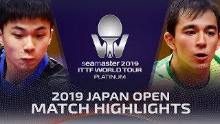 Hugo Calderano vs Lin Yun-Ju   2019 ITTF Japan Open Highlights (1/4)