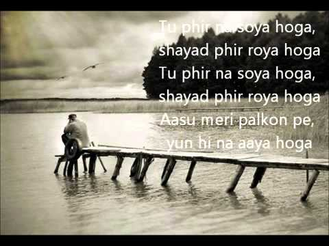 Tera Hi Bas Hona Chaahoon (full Song)+lyrics   Rustic Aby video