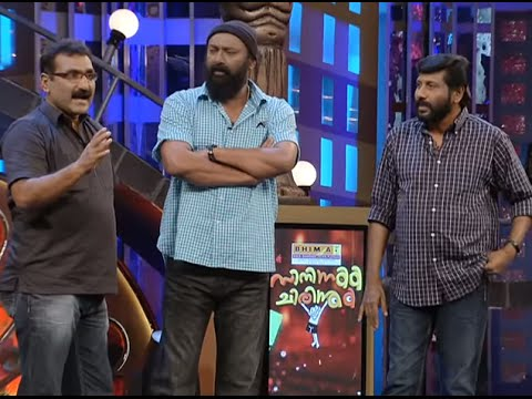 Cinemaa Chirimaa Mazhavil Manorama  Epi 11  25 06 2014 video