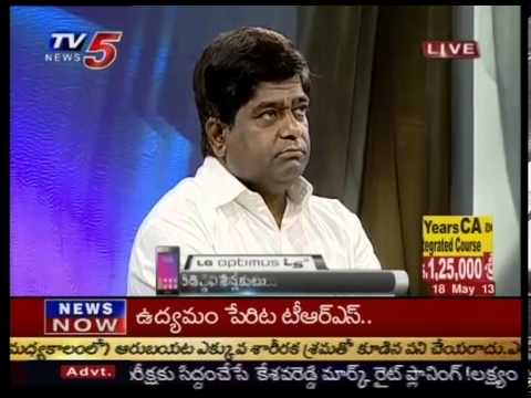 News Scan Debate On TRS leader Raghunandan Rao Suspended - TV5
