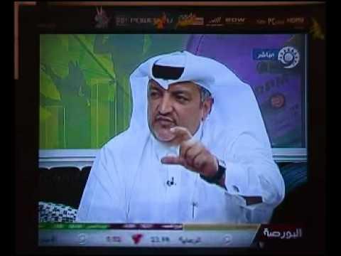 مقابلة السيد علي الهتمي في قناة قطر قبل الدورة العربية