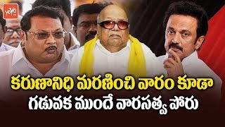 Succession Fight In DMK After Karunanidhi's Demise | MK Stalin Vs MK Alagiri