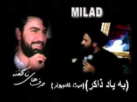 Seyed Zaker  حرفهای نا گفته-.