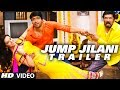 Jump Jilani Theatrical Trailer (Telugu Movie 2014) | Allari Naresh, Isha Chawla
