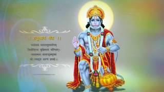 Hanuman Chalisa Whatsapp Lyrics Whatsapp Status