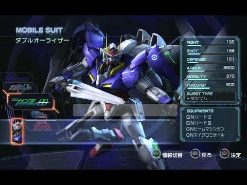 Shin Gundam Musou: Setsuna Double 00 Raiser & DLC Map Gameplay (PS3)