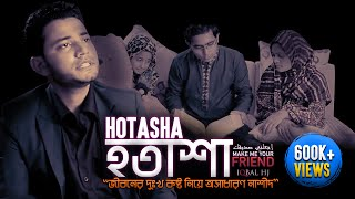 HOTASHA    Iqbal HJ    Official Video 2017