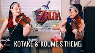 Kotake & Koume's Theme (Zelda: Ocarina of Time) - Violin cover