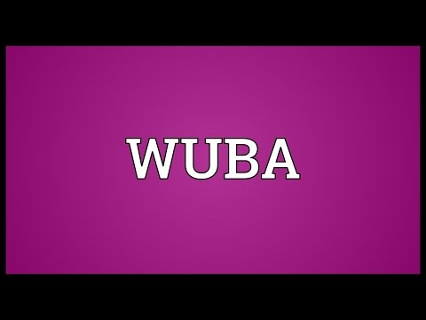 Header of wuba