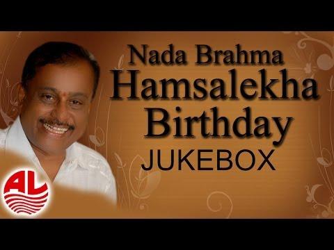 Hamsalekha Super Hit Songs || Birthday Special || Jukebox