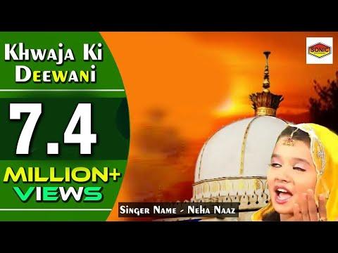 Khwaja Ki Deewani | Jholi Bharo Hamari | Neha Naaz video