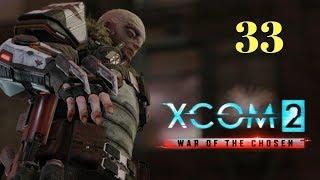 Xcom 2: war of the chosen (con Ernie) - Ep. 33 El brujo que habla - gameplay español