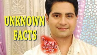 Unknown Facts Of Yeh Rishta Kya Kehelata Hai