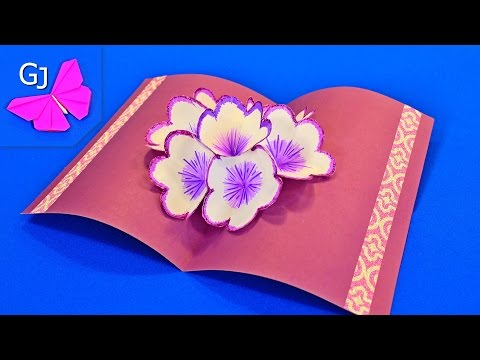 Объемные цветы для открытки
