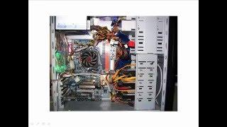 تعريف الحاسوب ومكوناته