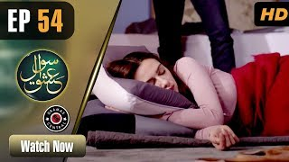 Sawal e Ishq | Episode 54 | Turkish Drama | Ibrahim Çelikkol | Birce Akalay