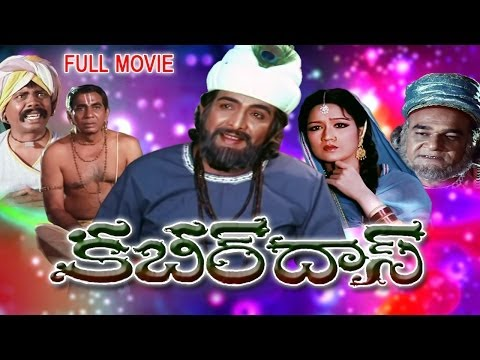 Kabeer Das Full Length Telugu Movie    Dvd Rip video