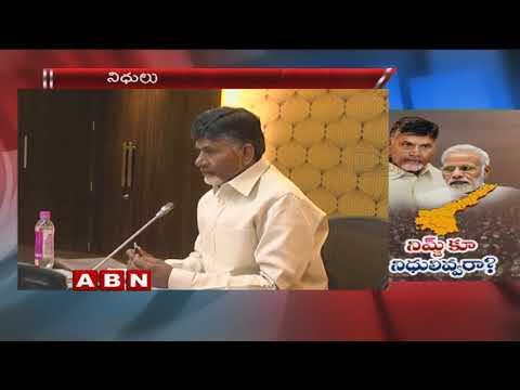 No Funds From Central To National Investment And Manufacturing zone In Prakasam District