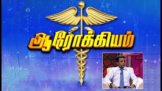 Aarokiyam - Medical Interview (03-04- 2021)