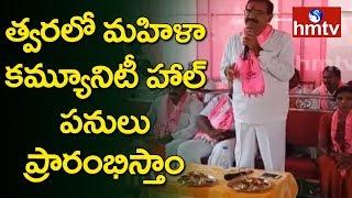TRS Leader Somavarapu Satyanarayana Election Campaign In Godavarikhani | Peddapalli | hmtv