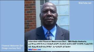 Interview with Fitawrari Mekonnen Dori – SBS Radio Amharic ፊታውራሪ መኮንን ዶሪ፤ የአፍሪካ ሰላም፣ ድርድርና ዕርቅ አንደኛ ተቀዳሚ ፕሬዚደንት፤ ስለ ብሔራዊ ዕርቅ ለኢትዮጵያ አሥፈላጊነት ይናገራሉ። (NileTube.net Courtesy of Australia SBS Radio, August 15, 2016)