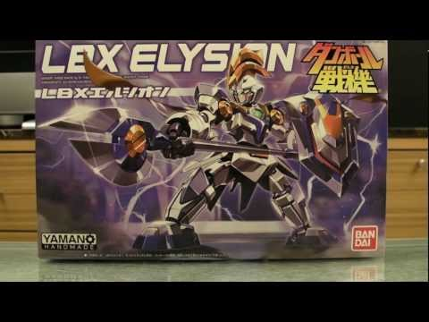 Level 5 / Bandai : Danball Senki - LBX-20 Elysion ダンボール戦機 Review