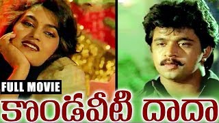 Madrasi - Kondaveeti Dada - Telugu Full Length Movie - Arjun,Nirosha,silk smitha