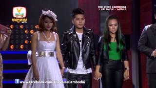 The Voice Cambodia - Live Show 2 - អូនឈឺចាប់ណាស់តើបងដឹងទេ? - ស៊ូ សុីរីកា