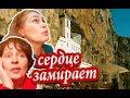 Черногория ВЫСОКО В ГОРАХ Черногории Зачем Ехать В Острог Монастырь В Скале mp3