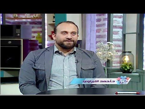د/ أحمد النبراوي  ضيف منة قطب  برنامج #كل_يوم_جديد#فوود
