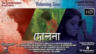 DOLNA-দোলনা-Full Movie-Directed by SOUTRIK DEY-Short Film-CANVAS 2015-With Subtitle