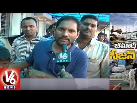Seasonal Diseases Hit Telangana, Patients Throng Govt Hospitals Across State | V6 News