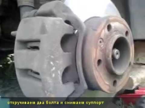 Opel замена колодок